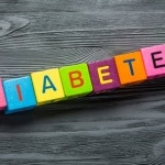 A Dummy's Guide to the Differences Between Type 1 and Type 2 Diabetes